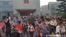 Screenshot Youtube Protest in Peking