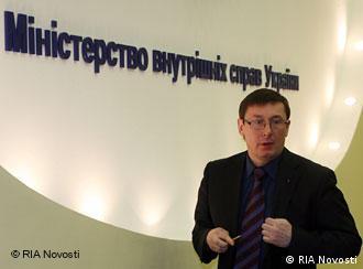 Юрий Луценко в здании МВД Украины