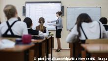 Russland Grundschule