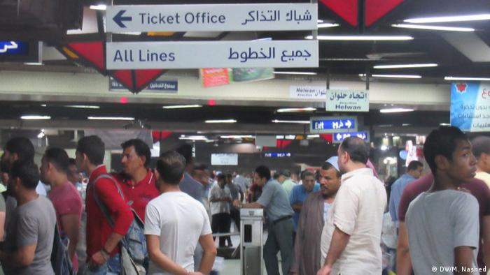 Al-Shohoda metro station in Cairo