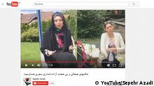 YouTube Screenshot - Azadeh Namdari (YouTube/Sepehr Azadi)