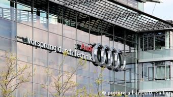 Τα κεντρικά της Audi στο Ίνγκολστατ.