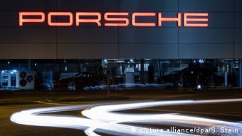 Центр Porsche в Штутгарте