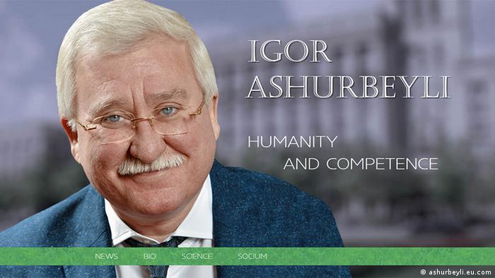 Screenshot Webseite Igor Ashurbeyli (ashurbeyli.eu.com)
