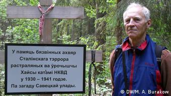 Леонид Алехнович