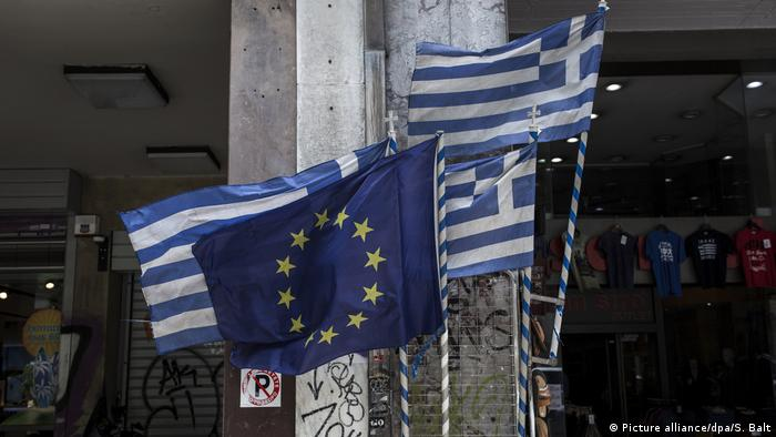 Greece receives emergency refugee aid from the European Commission (Picture alliance/dpa/S. Balt)