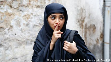 Filmszene Lipstick Under My Burkha (picture-alliance/Prakash Jha Productions/J. Panchal)
