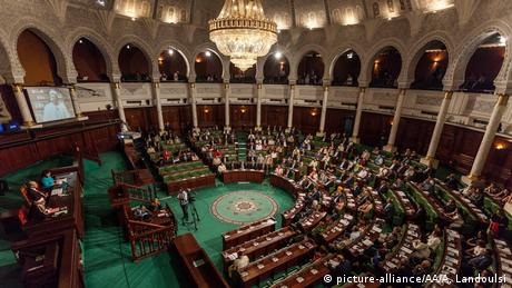 Tunesien Parlament in Tunis (picture-alliance/AA/A. Landoulsi)