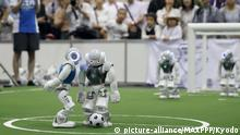 Japan RoboCup 2017 in Nagoya