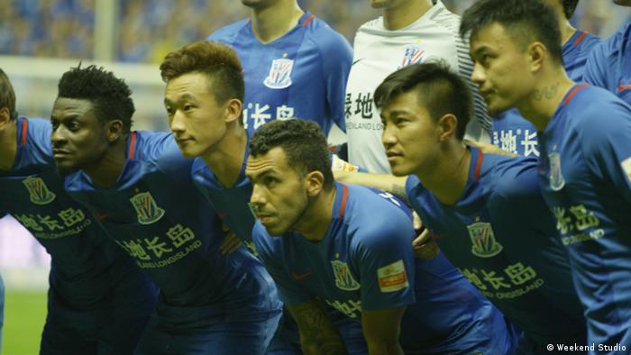 China Fußball Liga