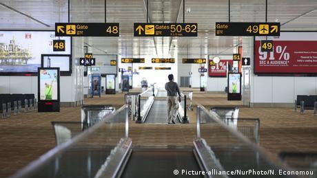 A terminal at India's Delhi airport