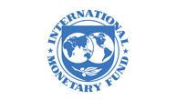 صندوق بینالمللی پول: رشد اقتصادی ایران به یک درصد کاهش مییابد