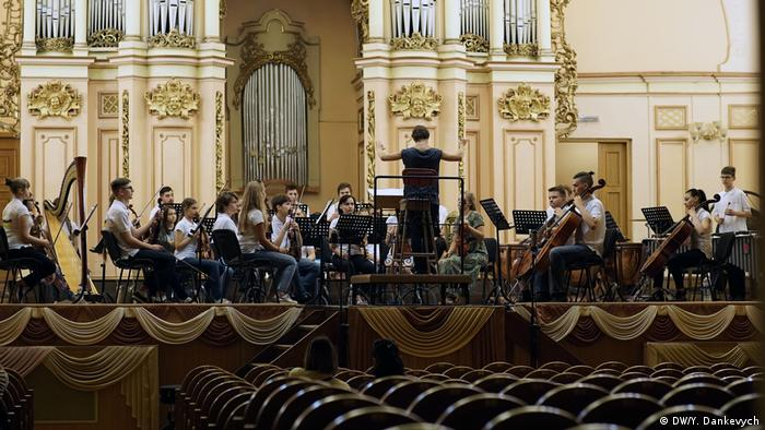 Український молодіжний оркестр