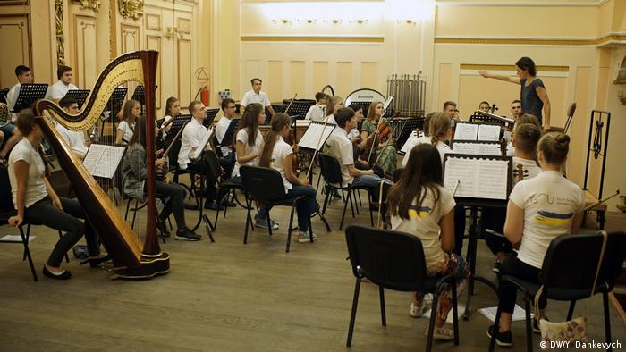 Молодіжний симфонічний оркестр України