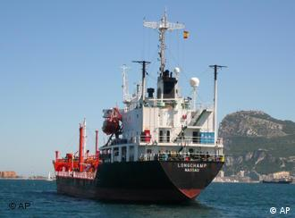 The tanker ship 'MV Longchamps' at an unspecified location.