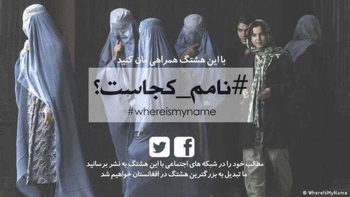 Afghanistan   Kampagne #WhereIsMyName (WhereIsMyName)