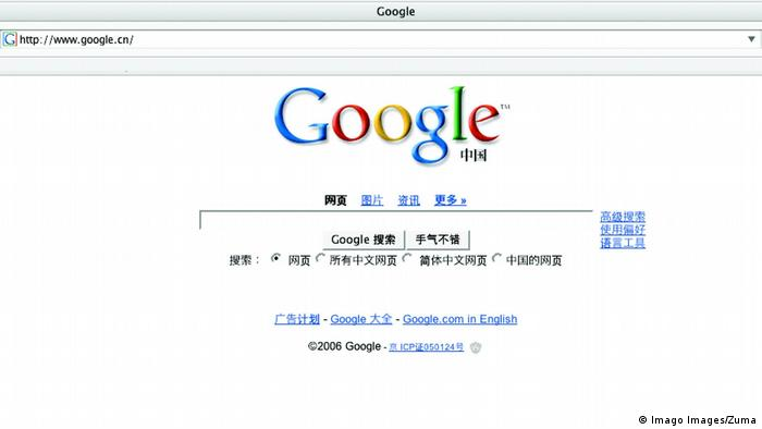 China Beijing - Google zensiert in China (Imago/ZUMA Press)
