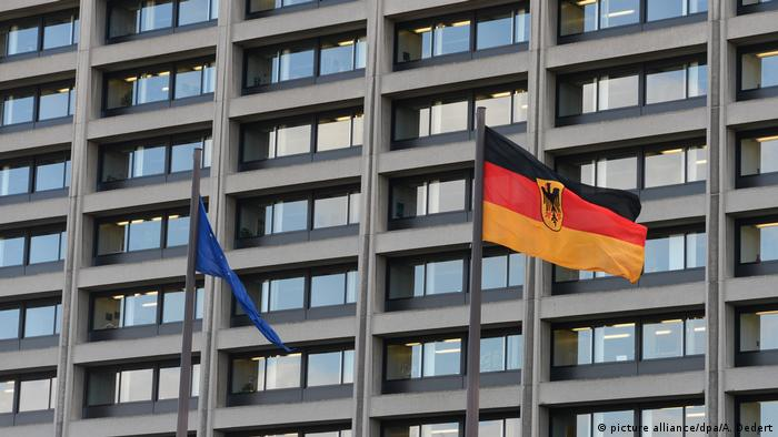 Здание Немецкого федерального банка во Франкфурте-на-Майне