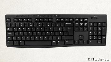 Deutschkurse | Wortschatz | WBS_Foto_Tastatur