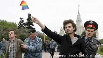 Gay Pride in Moscow, 2009 (picture-alliance/epa/I. Kharitonov)