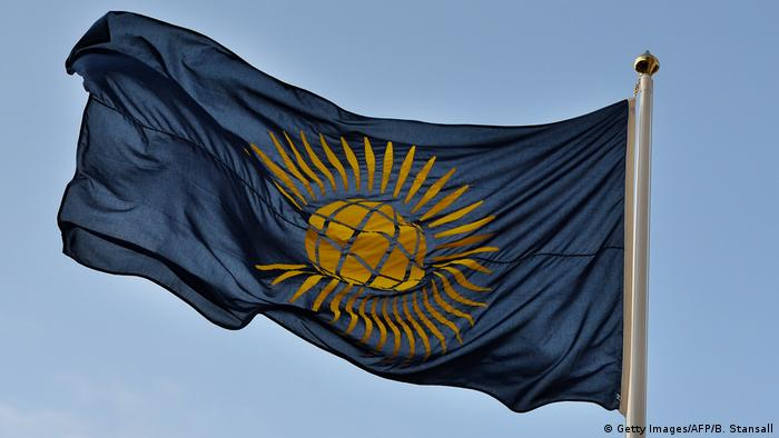 Commonwealth of Nations - Flagge (Getty Images/AFP/B. Stansall)