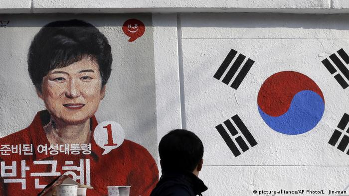 A campaign mural for Park Geun-hye during the 2012 election