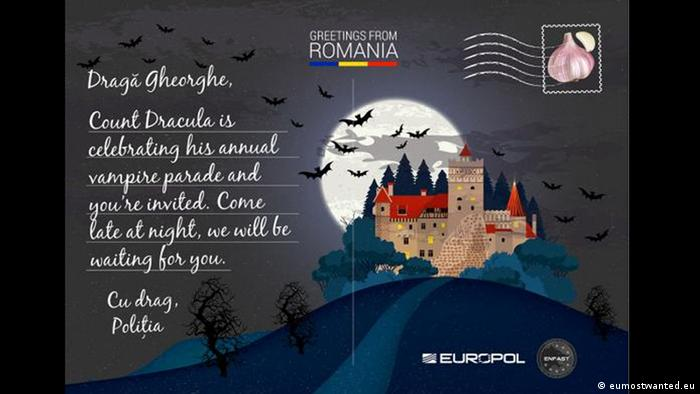 Romania postcard - Europol