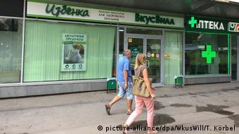 Ένα από τα καταστήματα της αλυσίδας WkusWill στη Μόσχα