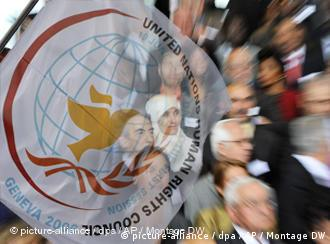Montage of the UN Human Right Council flag with people in the background