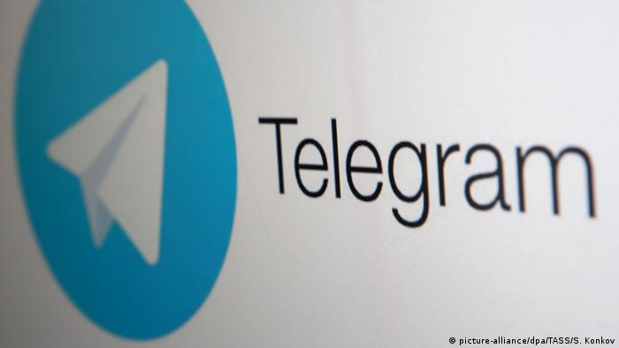 Telegram Messenger (picture-alliance/dpa/TASS/S. Konkov)
