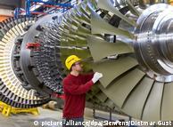 Новейшее поколение газовых турбин Siemens выпускает завод в Берлине