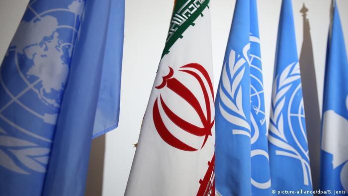 МАГАТЭ проведет 10 июля экстренное заседание по Ирану