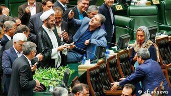 Iran Vereidigung Hassan Rohani (aftabnews)
