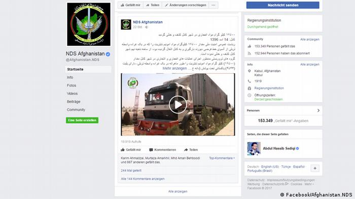 Screenshot - Facebook: NDS Afghanistan announces seizure of explosives