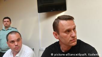 Рассмотрение административного дела Навального в одном из судов Москвы, март 2017 года