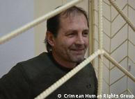 Кримський суд засудив Володимира Балуха до трьох років і семи місяців колонії