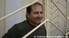 Krim | Volodymyr Balukh