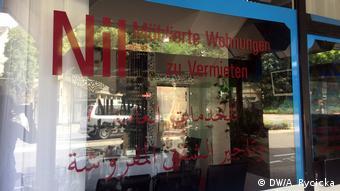 Medizintourismus in Bonn (DW/A. Rycicka)