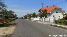 Відремонтована дорога в Грабовецькій об'єднаній територіальній громаді на Львівщині