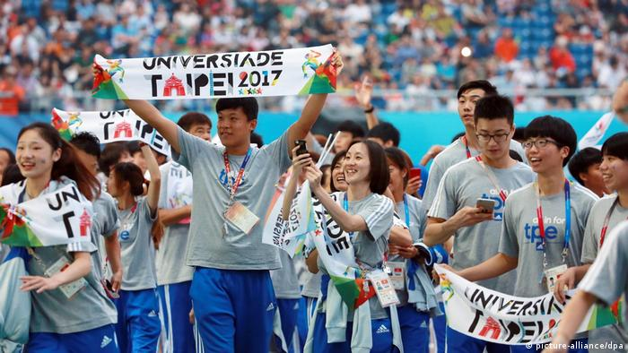 Taiwan Universiade 2015 in Gwangju (picture-alliance/dpa)
