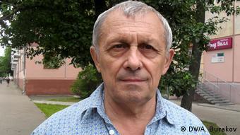 Владимир Шанцев