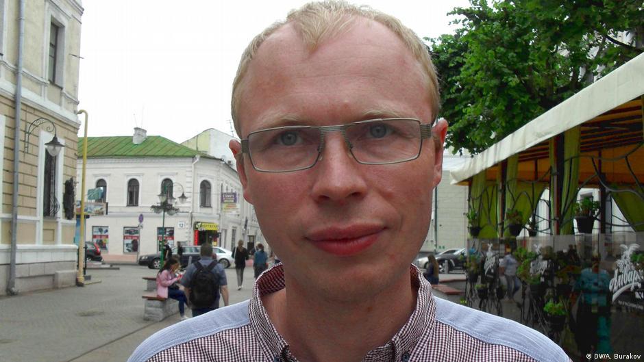 Порноролик российских оппозиционеров