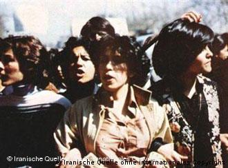 تظاهرات روز جهانی زن در (هشتم مارس) ۱۳۵۷ در تهران