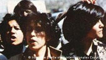 تظاهرات روز هشتم مارس (روز جهانی زن) در سال ۱۳۵۷