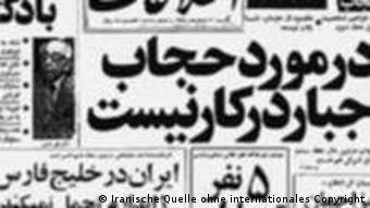 در اوایل انقلاب شخصیتهای روحانی وعده میدادند که حجاب اجباری نیست.