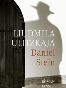 Обложка немецкого издания романа Даниэль Штайн, переводчик