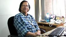 Dr. Md. Ibrahim