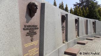 Мемориал в честь украинских сечевых стрельцов