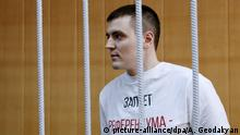 MOSCOW, RUSSIA - AUGUST 10, 2017: RBC journalist Alexander Sokolov charged with extremism attends a hearing at Moscow's Tverskoy District Court to receive his sentence. Artyom Geodakyan/TASS Foto: Artyom Geodakyan/TASS/dpa |