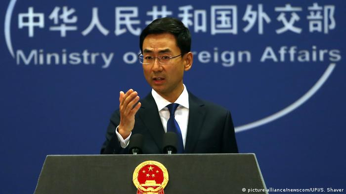 China - Außenminister Geng Shuang - PK in Beijing (picture-alliance/newscom/UPI/S. Shaver)